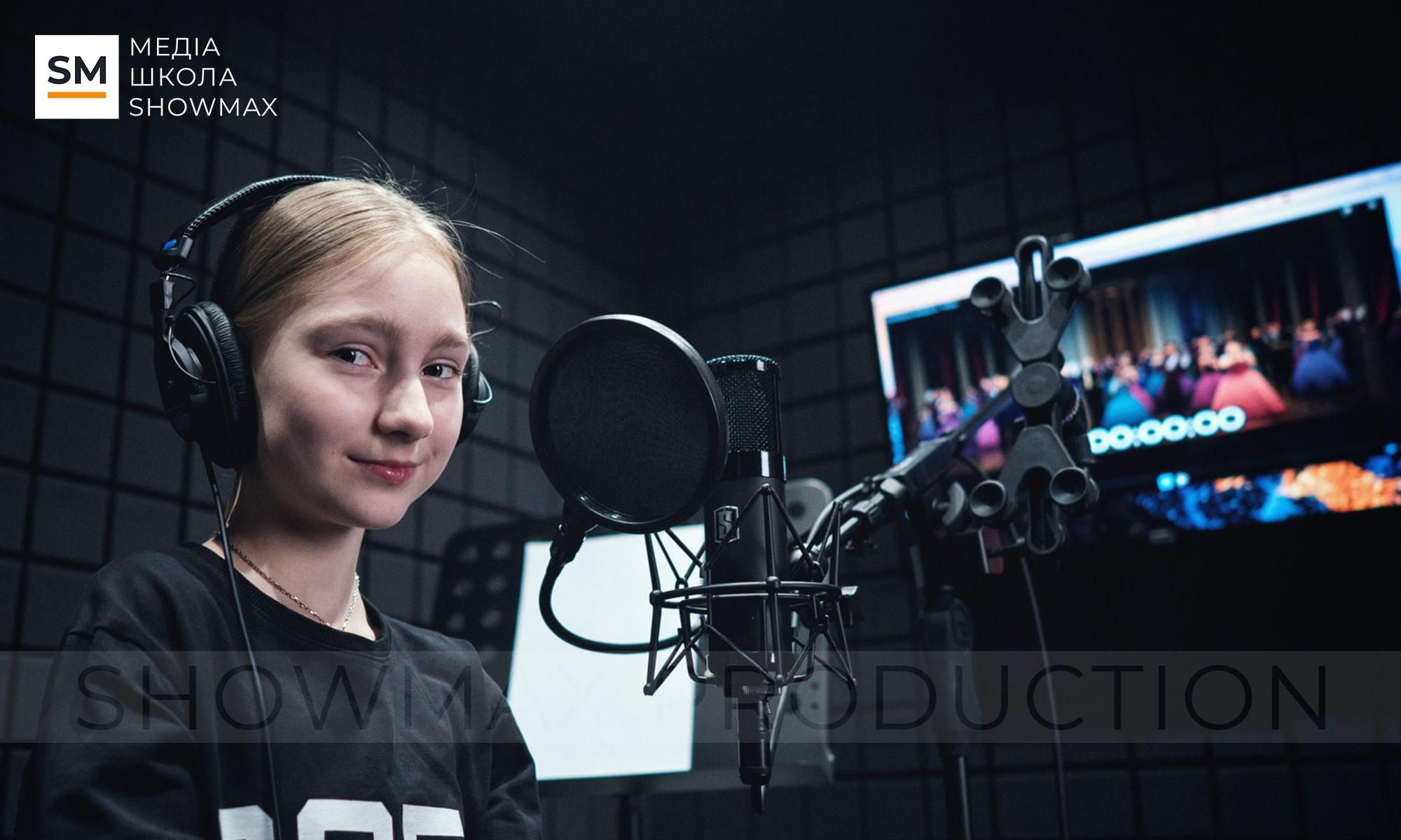 Курсы радиоведущих киев девушки модел