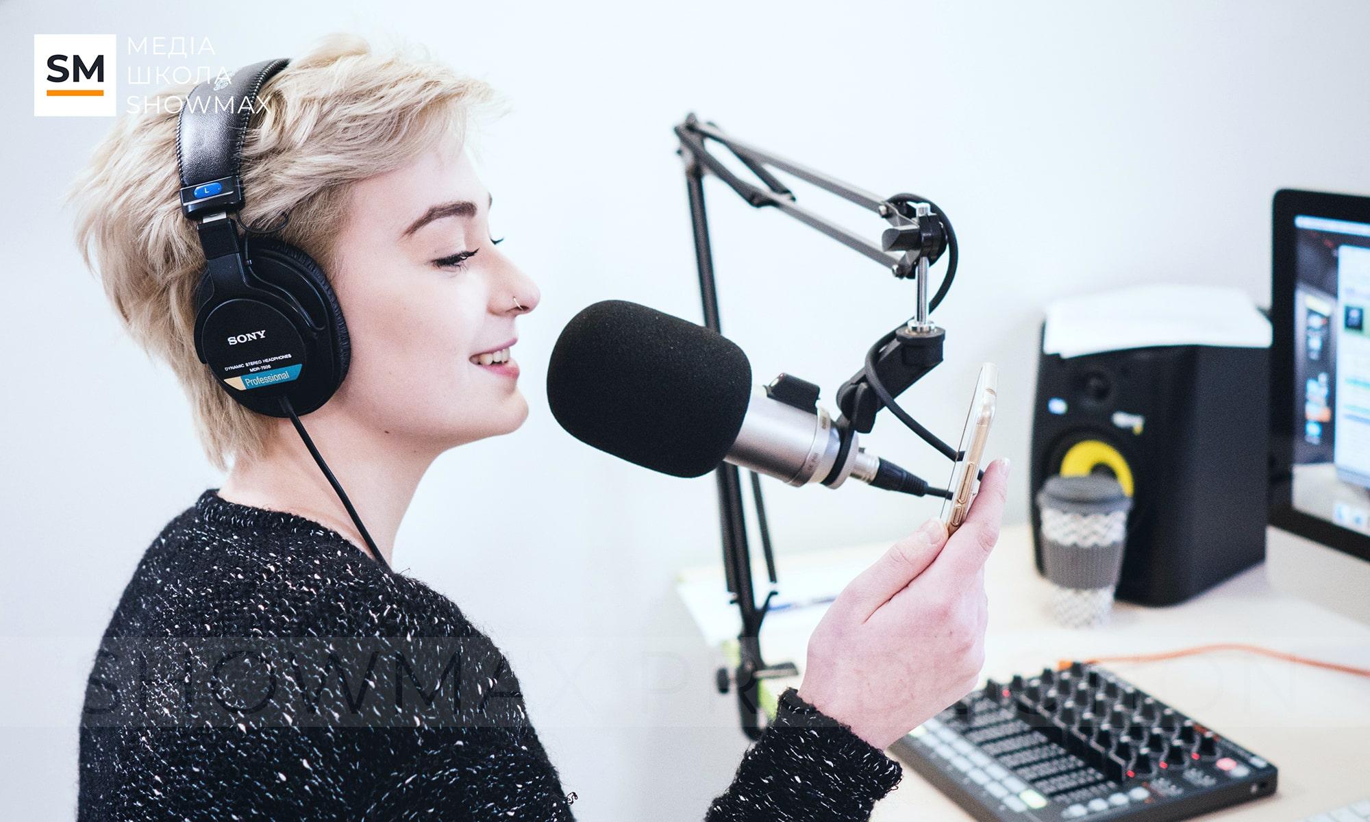 Курсы радиоведущих киев работа девушке моделью камышлов